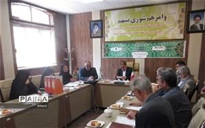 نهمین جلسه شورای نظارت بر مدارس و مراکز غیر دولتی ناحیه4کرج برگزار شد