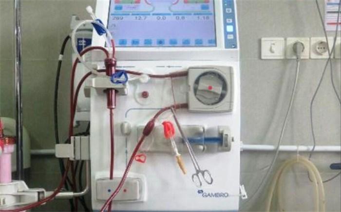 دستگاه دیالیز