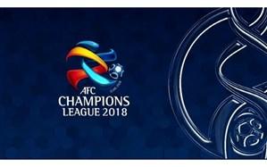 کوپا آمریکا برنامه لیگ قهرمانان آسیا را تغییر میدهد