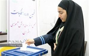 نهمین دوره انتخابات مجلس و شوراهای دانش آموزی در استان هرمزگان برگزار شد