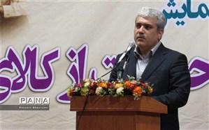 معاون علمی و فناوری رئیس جمهور:  ایران امنترین کشور جهان است