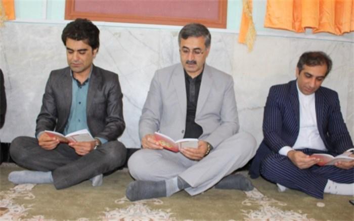 زیارت عاشورا در اداره کل آموزش و پرورش استان بوشهر