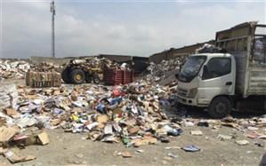جمع آوری چهار واحد تفکیک ضایعات غیرمجاز در اسلامشهر