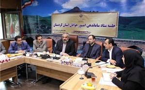 استاندار کردستان : مدیران واقعبینانه و عملگرایانه با مشکلات برخورد کنند