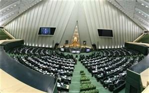 جلسه غیر علنی مجلس درباره بودجه 98
