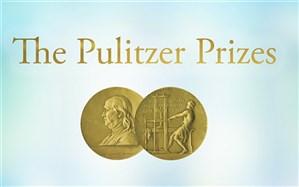 برگزیدگان جایزه پولیتزر ادبی ۲۰۱۸ معرفی شدند