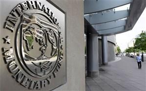 پیشبینی صندوق بینالمللی پول از رشد اقتصادی جهان
