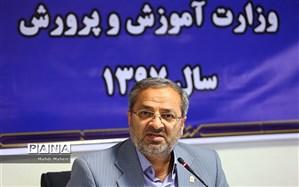 معاون پرورشی آموزش و پرورش: فعالیتهای تابستانی دانشآموزان  با شعار حمایت از کالای ایرانی آغاز خواهد شد