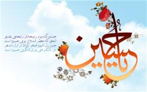سوم شعبان سالروزشکفتن پنجمین گل باغ عصمت و طهارت(ع) تهنیت باد