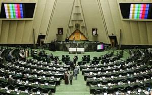 مخالفت مجلس با تفکیک وزارتخانههای راه و شهرسازی، ورزش و صنعت و معدن
