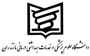 توضیح دانشگاه علوم پزشکی مازندران در پی انتشار خبر «مرگ زنی با تزریق خون اشتباه»: علت مرگ در دست بررسی است