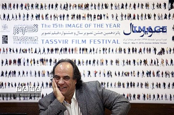 نشست خبری پانزدهمین نمایشگاه تصویر سال