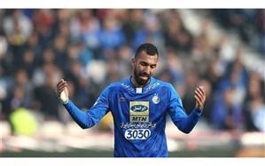 فدراسیون فوتبال حکم انضباطی پست اینستاگرامی روزبه چشمی را اعلام کرد