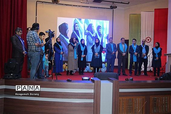 همایش اتیسم در مازندران