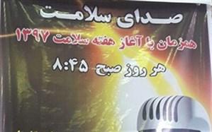 افتتاح رادیو سلامت در استان گلستان