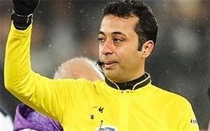 اسامی تیمهای داوری 2 دیدار جام حذفی؛ سوت بازی پرسپولیس به بنیادیفر رسید