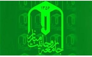 رد ادعای حمایت جامعه روحانیت از نامزد انتخابات ریاستجمهوری