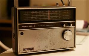 پخش سریال رادیویی آفرت  از رادیو نمایش