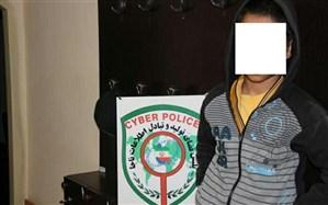 پسربچه هشت ساله عامل برداشت 3 میلیون ریالی غیرمجاز