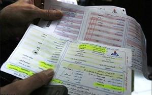شرکت ملی گاز ایران: حذف آبونمان پذیرفتنی نیست/ بدون منابع مالی نمیتوانیم به کار خود ادامه دهیم