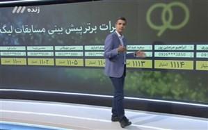 واکنش اهالی سینما و تلویزیون به پخشنشدن برنامه 90 و حذف عادل فردوسی پور