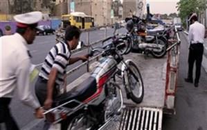اجرای طرح برخورد با موتورسیکلتسواران متخلف در گرگان