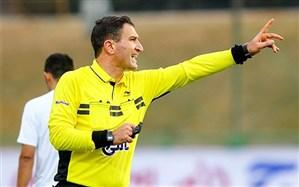 اسامی تیمهای داوری هفته بیست و پنجم لیگ آزادگان؛ سوت دربی شمال به اکبریان رسید