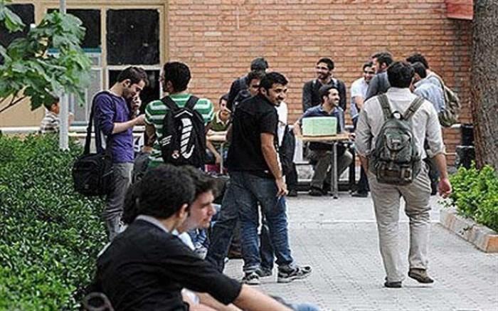 دانشجویان