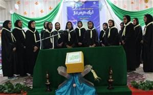 سی وششمین دوره مسابقات قرآن، نماز و عترت ویژه دانش آموزان و فرهنگیان قطب ایرانشهر برگزار شد