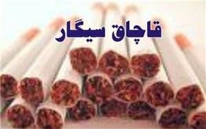 کشف و ضبط 30 هزار نخ سیگار قاچاق در بندرامیرآباد