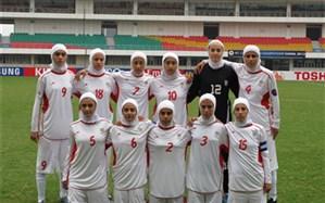اولین امتیاز دختران فوتبالیست ایران در تورنمنت ایتالیا بهدست آمد