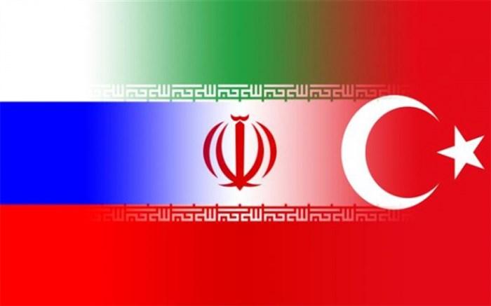 ایران ترکیه و روسیه