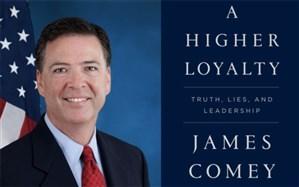 کتاب ضد ترامپ  پرفروشترین کتاب سیاسی آمریکا شد