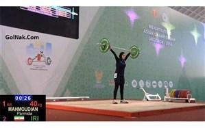 ثبت اولین رکورد جهانی بانوان ایران توسط دانش آموز گرگانی