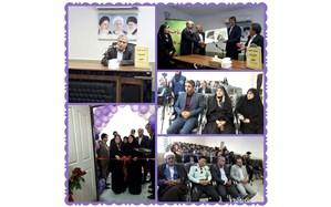افتتاح اولین کلینیک تخصصی مدیریت خشم درآموزش و پرورش کشور