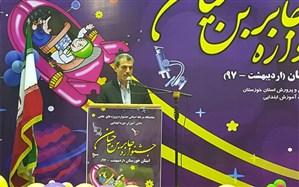 مدیرکل آموزش و پرورش خوزستان: تقویت روحیه پژوهشی در دانش آموزان سهم ایران را در تولید دانش جهانی افزایش می دهد