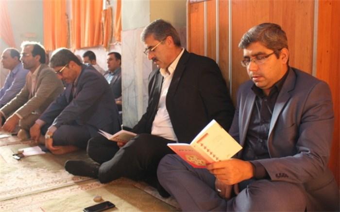 زیارت عاشورا به مناسبت هفته گرامیداشت مقام معلم بوشهر