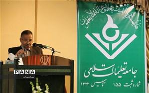 تاسیس مدارس جامعه تعلیمات اسلامی مطابق با ارزش های الهی