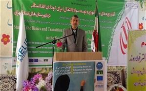 رئیس سازمان نهضت سوادآموزی اعلام کرد: افزایش 54 درصدی نرخ باسوادی پناهجویان افغان در ایران
