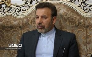 واعظی از نمایشگاه کالای ایرانی در حسینیه امام خمینی(ره) بازدید کرد