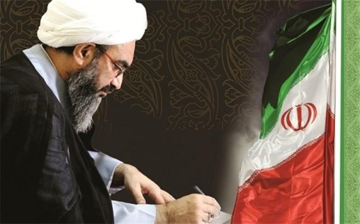 پیام نماینده ولی فقیه در استان و امام جمعه بوشهر