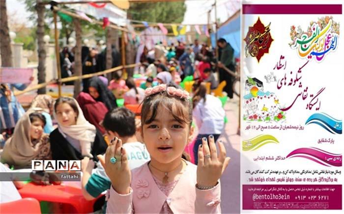 دومین جشنواره شکوفههای انتظار در نوشآباد برگزار شد