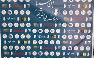 دانشآموزان از  دلایل حضورشان در جشنواره ابن سینا میگویند