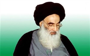 فتوای آیت الله سیستانی: ختنه دختران حرام و جنایت است