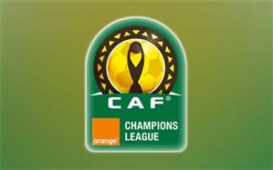 لیگ قهرمانان آفریقا؛ تیم آفریقایی با برد تاریخی امیدوار شد