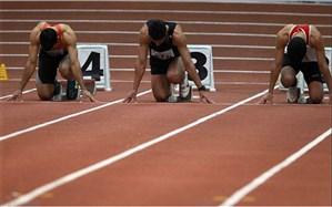 زمان برگزاری مرحله دوم دوومیدانی قهرمانی ایران اعلام شد