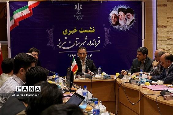 اولین نشست خبری فرماندار تبریز با اصحاب رسانه