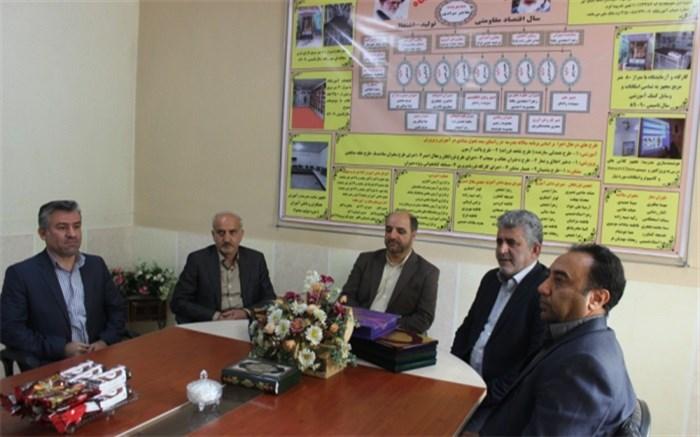 بنیاد شهرستانهای تهران