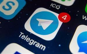 امروز جلسه فراکسیون مستقلین با آذری جهرمی درباره تلگرام
