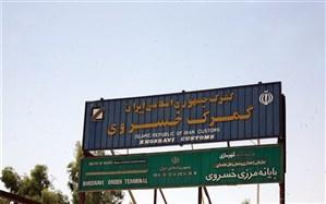 آمادگی کامل ایران برای بازگشایی مرز خسروی